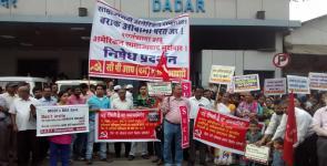 No to Obama - Mumbai rally-2