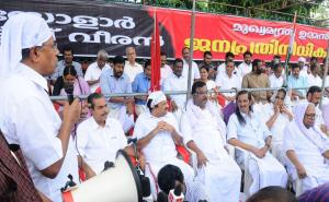LDF Dharna on the solar scam