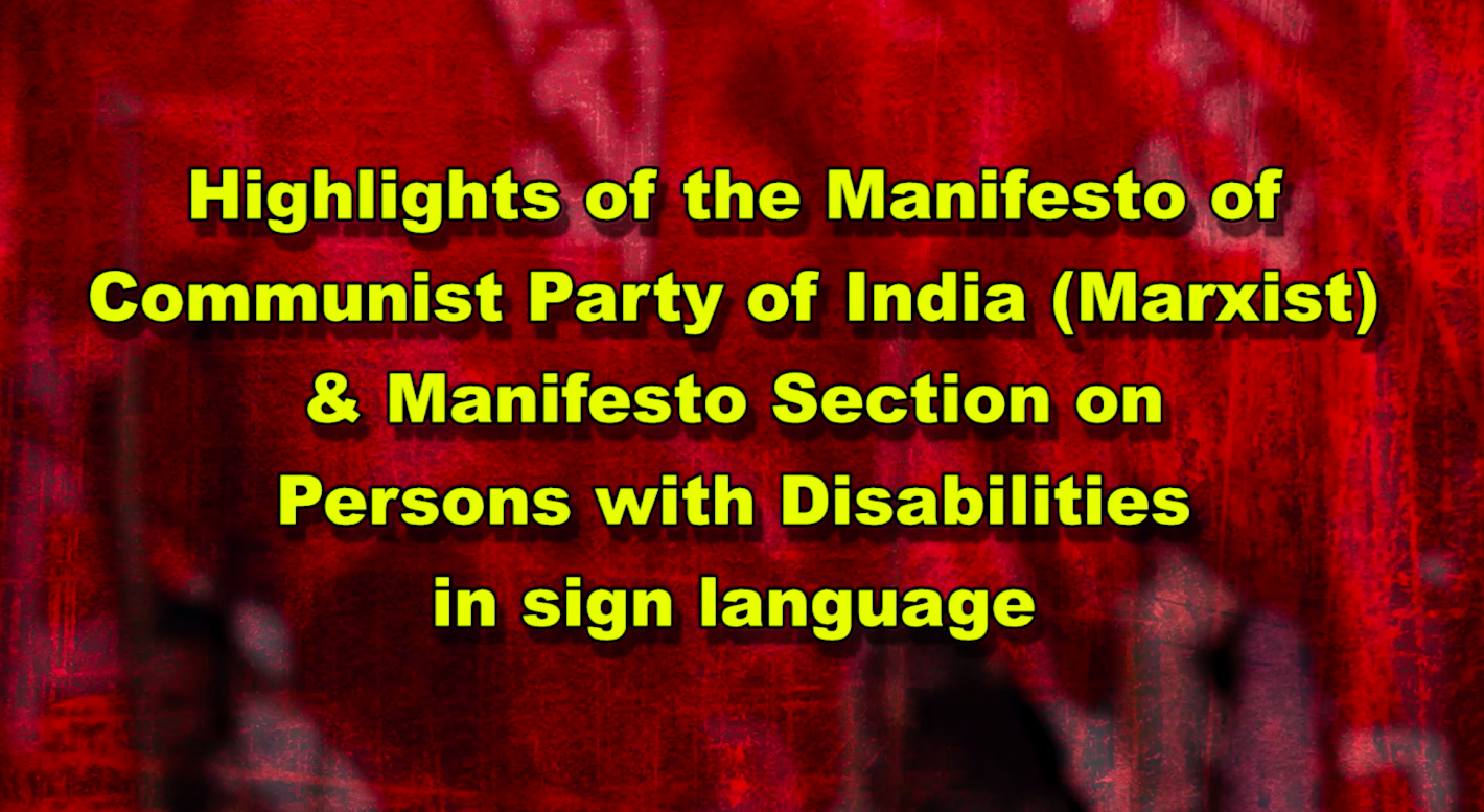 Videos Communist Party Of India Marxist